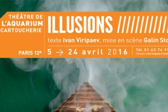 TRACT_ILLUSIONS-1 BD